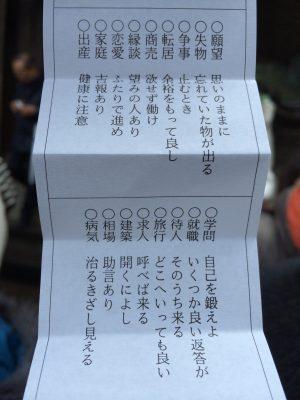 2014-01-01 12.02.07